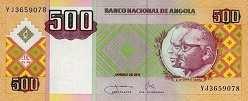 Ангола: 500 кванз 2003-11 г.