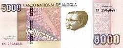 Ангола: 5000 кванз 2012 г.