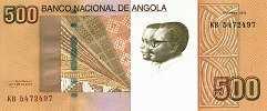 Ангола: 500 кванз 2012 г.