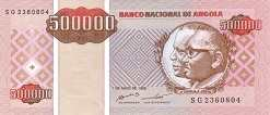 Ангола: 500000 кванз 1995 г.
