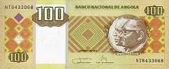 Ангола: 100 кванз 1999-2011 г.
