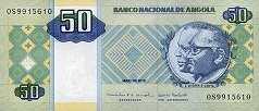 Ангола: 50 кванз 1999-2011 г.