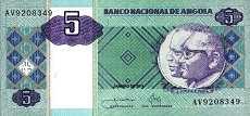 Ангола: 5 кванз 1999-2011 г.