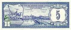 Нидерландские Антилы: 5 гульденов 1980-84 г.