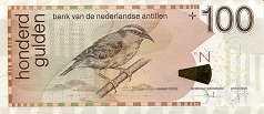 Нидерландские Антилы: 100 гульденов 1998-2016 г.