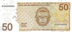 Нидерландские Антилы: 50 гульденов 1998-2016 г.
