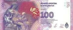 Аргентина: 100 песо (2016-17 г.)