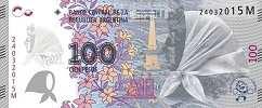 Аргентина: 100 песо (юбилейная) 2015 г.