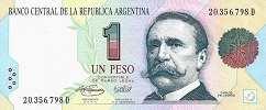 Аргентина: 1 песо (1991 г.)