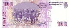 Аргентина: 100 песо (1999-2002 г.)