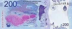 Аргентина: 200 песо (2016 г.)