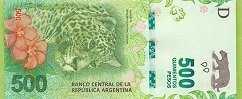 Аргентина: 500 песо (2016 г.)