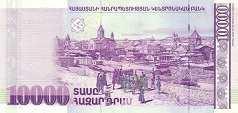Армения: 10000 драмов 2003 г.