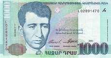 Армения: 1000 драмов 2001 г.