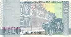 Армения: 1000 драмов 1999 г.