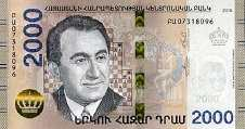 Армения: 2000 драмов 2018 г.