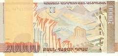 Армения: 20000 драмов 1999 г.