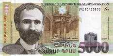 Армения: 5000 драмов 2009 г.