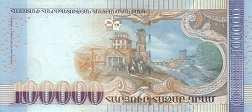 Армения: 100000 драмов 2009 г.