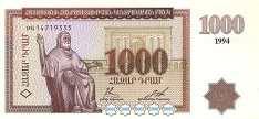 Армения: 1000 драмов 1994 г.