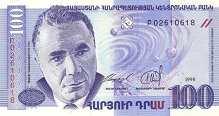 Армения: 100 драмов 1998 г.