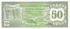 Аруба: 50 флоринов 1986 г.