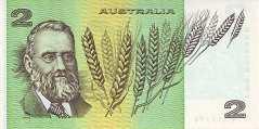 Австралия: 2 доллара (1974-85 г.)