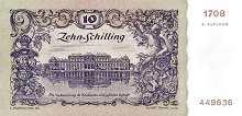 Австрия: 10 шиллингов 1950 г.
