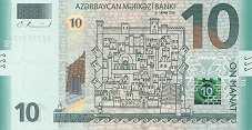 Азербайджан: 10 манат 2018 г.