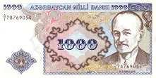 Азербайджан: 1000 манат (1993 г.) (дробная серия)