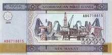 Азербайджан: 1000 манат 2001 г.