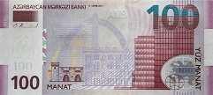 Азербайджан: 100 манат 2013 г.