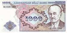 Азербайджан: 1000 манат (1993 г.)