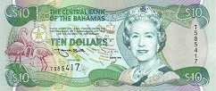 Багамы: 10 долларов 1996 г.