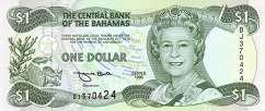 Багамы: 1 доллар 1996 г.