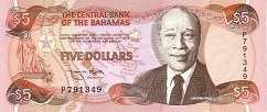 Багамы: 5 долларов (1995 г.)