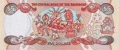 Багамы: 5 долларов 1995-2001 г.