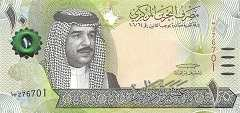 Бахрейн: 10 динаров 2006 (2016) г.