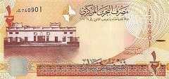 Бахрейн: 1/2 динара 2006 (2016) г.