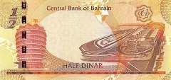 Бахрейн: 1/2 динара 2006 (2017) г.
