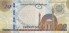 Бахрейн: 20 динаров 2006 (2016) г.