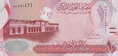 Бахрейн: 1 динар 2006 (2017) г.