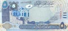 Бахрейн: 5 динаров 2006 (2016) г.
