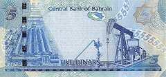 Бахрейн: 5 динаров 2006 (2017) г.