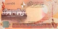 Бахрейн: 1/2 динара 2006 г.