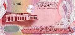 Бахрейн: 1 динар 2006 г.