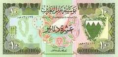 Бахрейн: 10 динаров 1973 г.