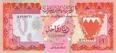 Бахрейн: 1 динар 1973 г.