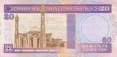 Бахрейн: 20 динаров 1973 (1993) г.