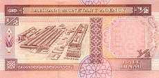 Бахрейн: 1/2 динара 1973 (1998) г.